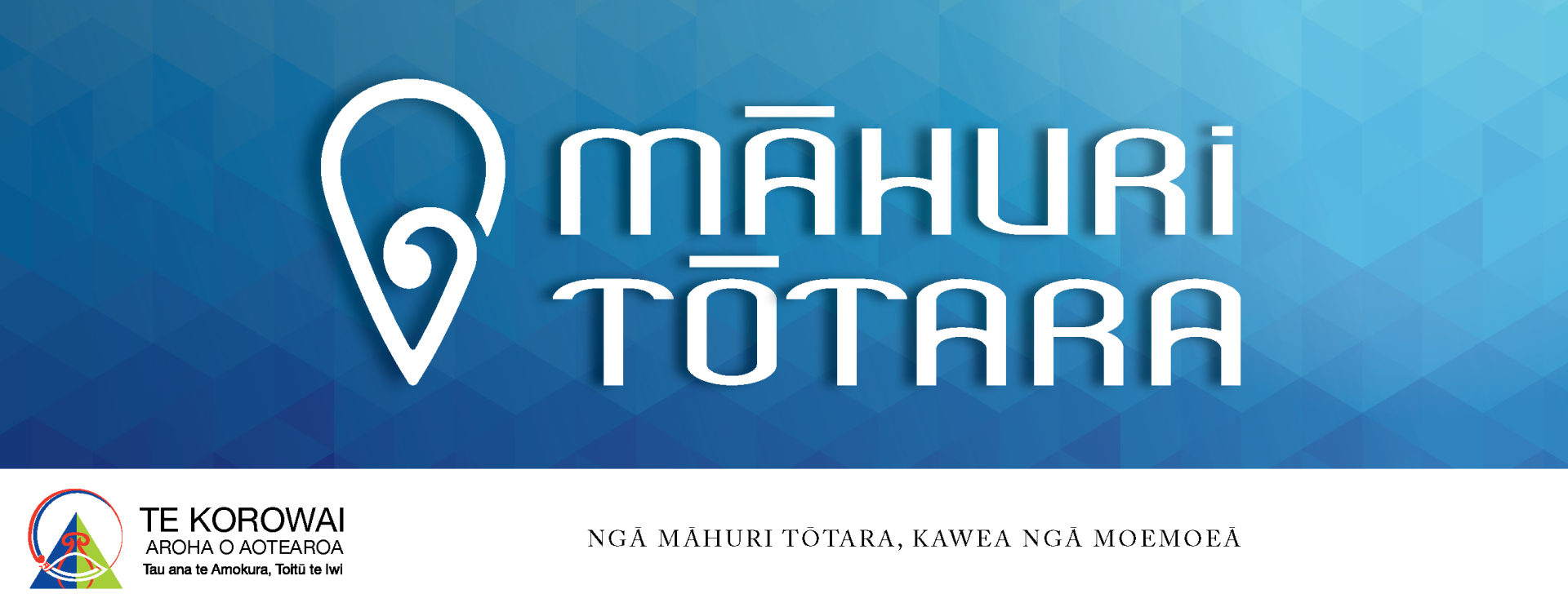 Māhuri Tōtara